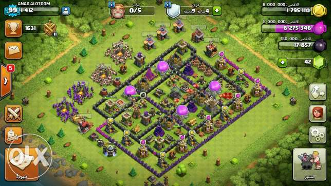 Clash of Clans Level 99 مسقط -  2