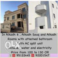 New Rooms with Ac / in Alkhoud