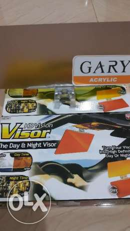 visor day and night vision for car مسقط -  4