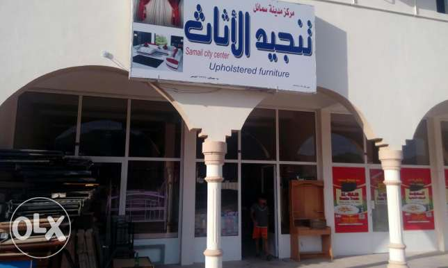 Furniture shop with stock of furniture for sale