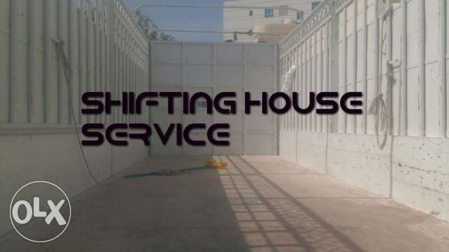 Shifting house