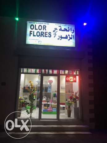 sale for flowers & gifts shop