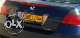 (1308 AA) Car number plate for sale