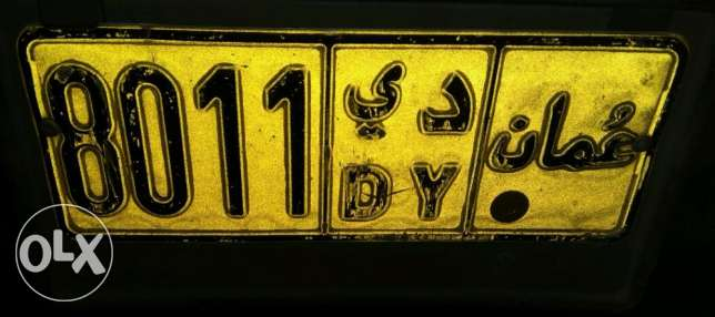 car number plate for sale مسقط -  1