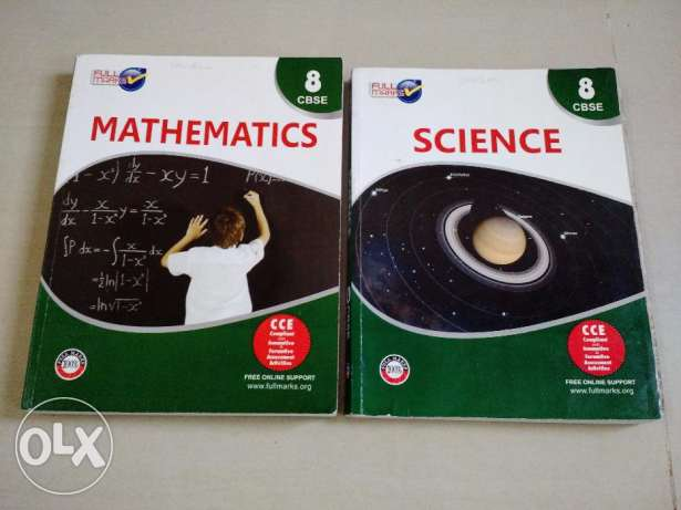 Class 8 CBSE Maths and Science Solution Book