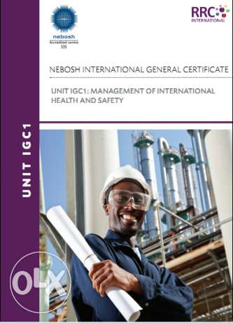 NEBOSH IGC Data (Books Plus Presentations) are available