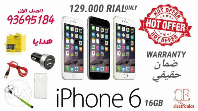 Iphone 6 new and warranty ايفون ٦ اصلي جديد مع ضمان