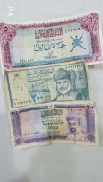Old omani money for sale