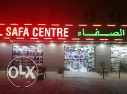Shop for sale very nice place in azeiba