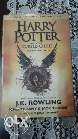New edition harry potter book (new)