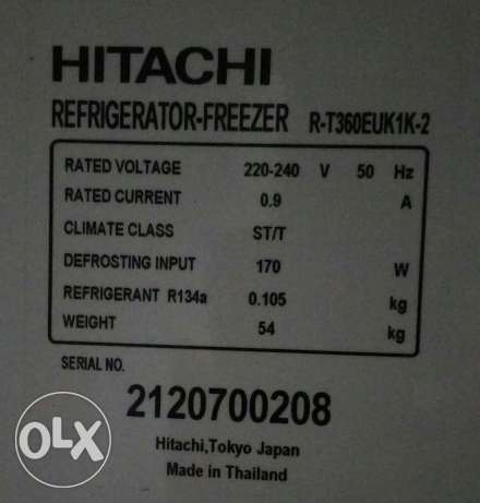 Hitachi Refrigerator (Fridge) 360 ltr