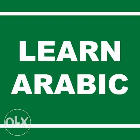 A female Arabic teacher for non native speakers