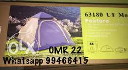 Camping Tent for 2 People - Quick to set & pack
