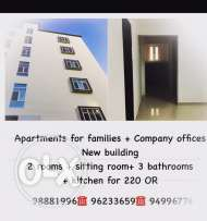 apartmets in Alkhoud / souq