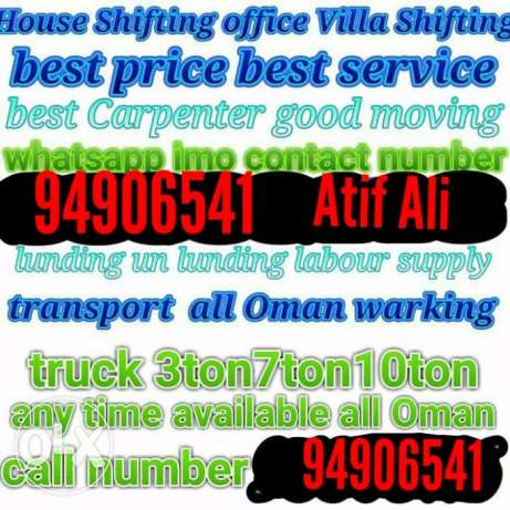 House shifting all Muscat