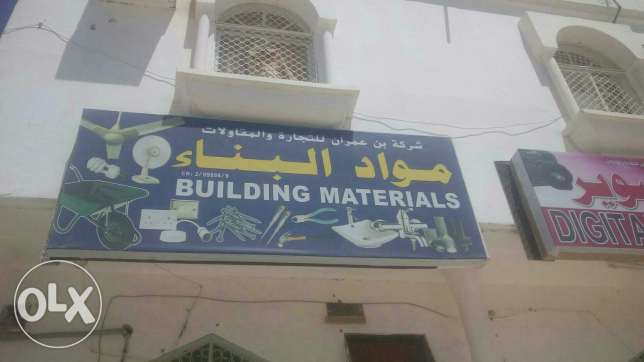 Building materials shop for sale
