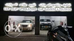 Running Upholstery and Polishing Shops for Sale