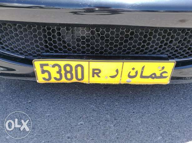"Special number plate for sale "" 5380 R"""