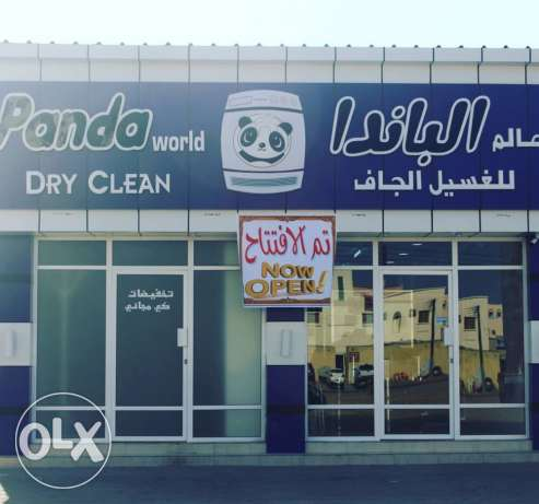 Dry clean service