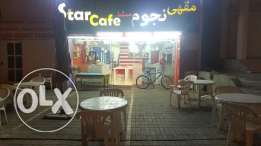 Star Cafe Muscat