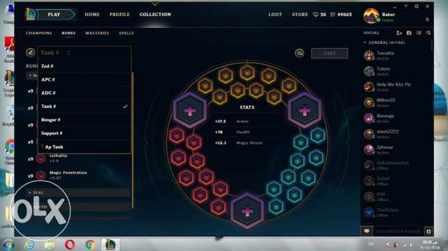 league of legends Account for sale