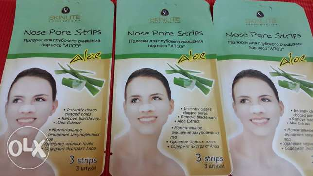 skinlite nasal strip for blackheads remover مسقط -  2