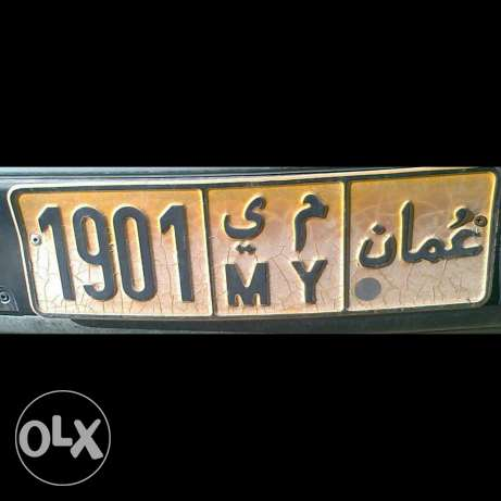 Plate Numbers for sale