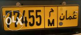 77455 M Special Number Plate For Sale