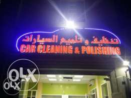 For sale car polish shop in good location Al Mabelah industry area