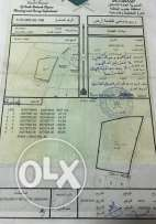 Land For Sale in Musanaa