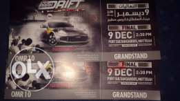 Drift tickets for sale
