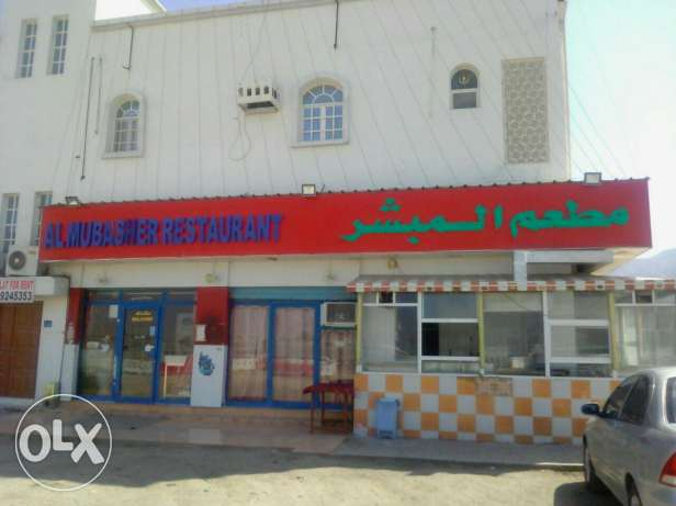 low rent Restaurant only 900