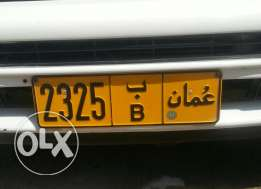 Number Plate (2325 B) For Sale