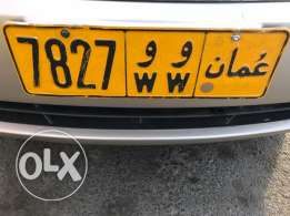 car number plate for sale