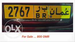 For Sale ... Plate Number ... 2767 BR