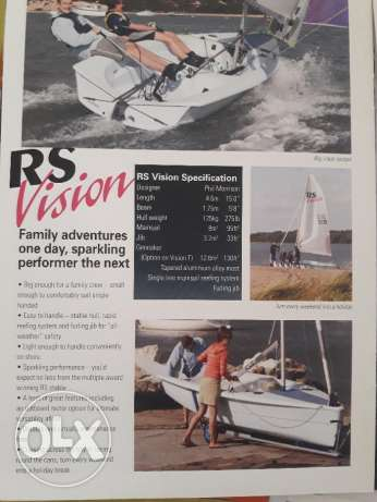 RS Sailing Dingy for Sale مسقط -  1