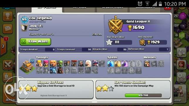 COC Th7 max out base صلالة -  2