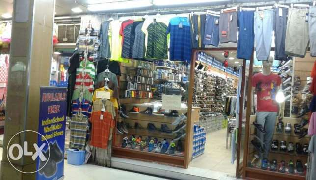 Textile Shop For Sale