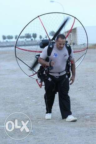 Parajet paramotor for sale