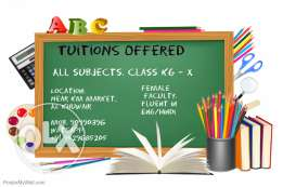 private tuitions offered in al khuwair.