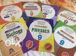 federal board guide and solved papers Pakistan