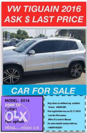 VW Tiguan 2016 for sale