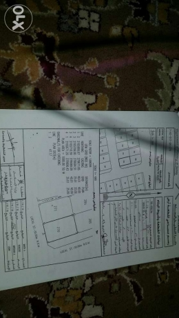 Land for Sale صناعي مقشن