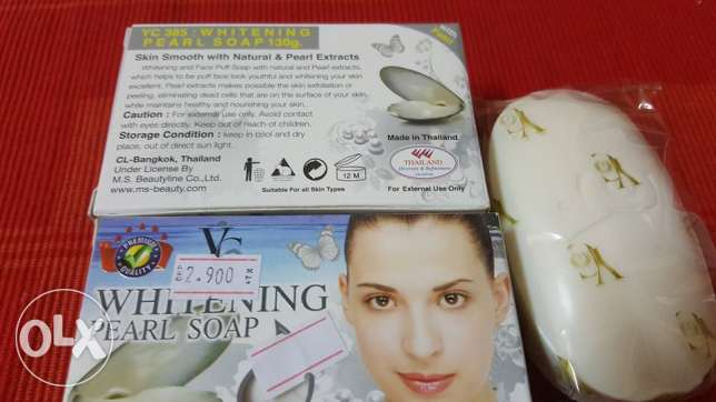whitening pearl soap- BUY 1 GET 1 FREE