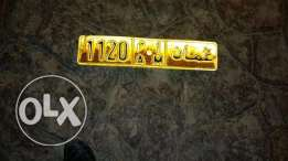 Good number for sale