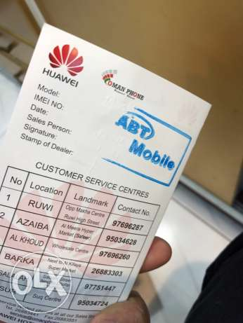 huawei p8lite pin pack for sale صلالة -  2