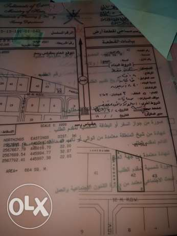 For sale land in ibri -Hijar 664sq
