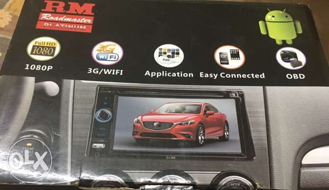 Android DVD with free amplifier