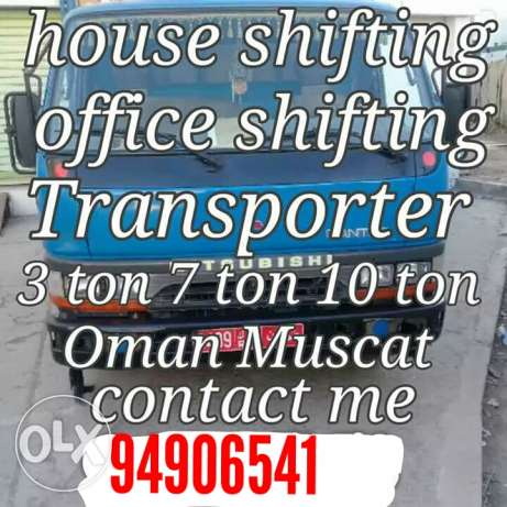 House shifting All Muscat contact my
