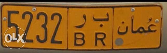 5232 BR Number plate for sale